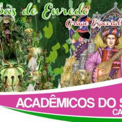 Samba Oficial 2017 – Acadêmicos do Setor 1
