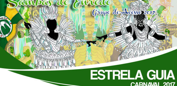 Samba Oficial 2017 – GRESV Estrela Guia