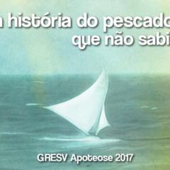 Conheça o enredo do GRESV Apoteose para o Carnaval Virtual 2017