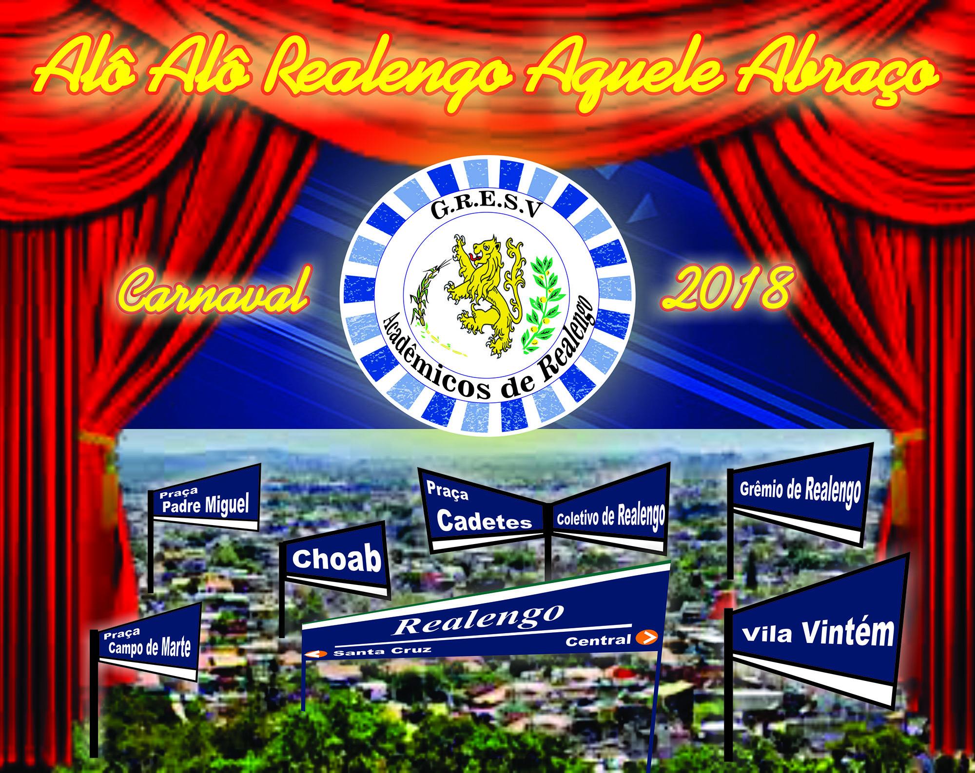 Conheça o enredo do GRESV Acadêmicos de Realengo para o Carnaval 2018
