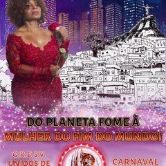 Conheça o enredo do GRESV Unidos de Vila Betânia para o Carnaval 2018