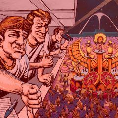 Processo Seletivo para Novos Julgadores – Carnaval Virtual 2020